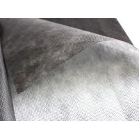 Погонный метр чёрно-белого агроволокна 1.6 м, 50 гр/м2