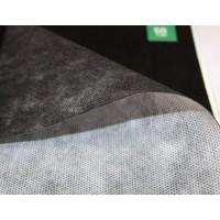 Агроволокно чёрно-белое Greentex 1.05х100 м, 50 гр/м2