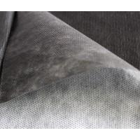 Агроволокно чёрно-белое Greentex 3.2х100, 50 гр/м2
