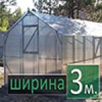 теплицы с двускатной крышей для дома и дачи шириной 3м