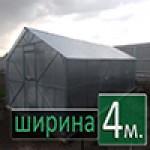 Теплицы с двускатной крышей шириной 4м для дома и дачи