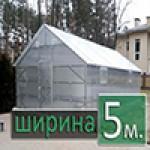 Теплицы с двускатной крышей шириной 5м для дома и дачи