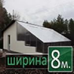 теплицы с односкатной крышей для дачи и дома