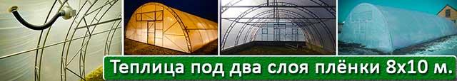 фермерские промышленные теплицы